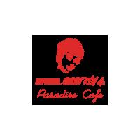 Логотип компании «Кафе Райский уголок Эталон»