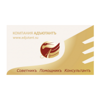 "Логотип компании «ООО Консалтингова компания ""Адъютантъ""»"