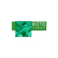 Логотип компании «Фотоулица»