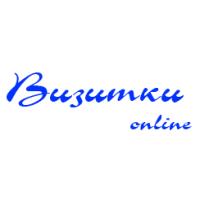 Логотип компании «Визитки online»