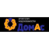 """Логотип компании «ООО АН """"ДомАС""""»"""