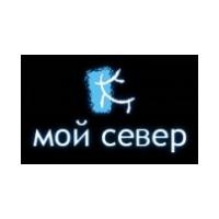 Логотип компании «Мой север»