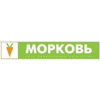 Логотип компании «Морковь»