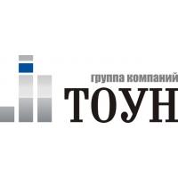 Логотип компании «ТОУН»