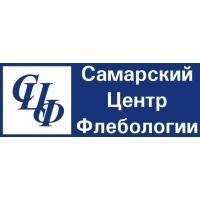 Логотип компании «Самарский Центр Флебологии»