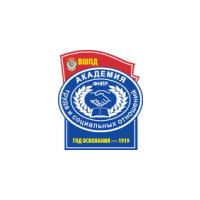 Логотип компании «Академия труда и социальных отношений»
