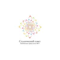 Логотип компании «Студенческий совет Химического факультета МГУ»
