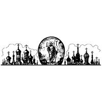 """Логотип компании «Община """"Святого Богоявления Господня""""»"""