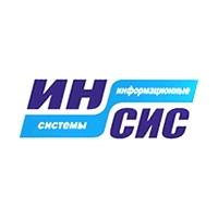 Логотип компании «Инсис»