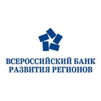 Логотип компании «Всероссийский Банк Развития Регионов»