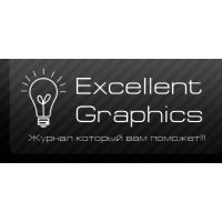 Логотип компании «ExGraphics»