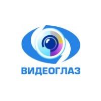 Логотип компании «Видеоглаз»