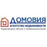 Логотип компании «Агентство недвижимости Домовия»