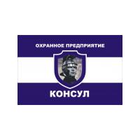 Логотип компании «ЧОП Консул»