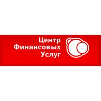 Логотип компании «Центр Финансовых Услуг»
