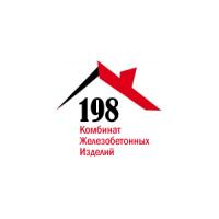Логотип компании «198 Комбинат Железобетонных Изделий»