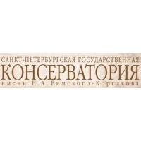 Логотип компании «Санкт-Петербургская государственная консерватория им. Н.А. Римского-Корсакова»