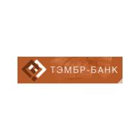 Логотип компании «ТЭМБР-БАНК»