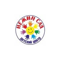 Логотип компании «НЕЖИН-САД»
