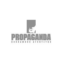 Логотип компании «PROPAGANDA»