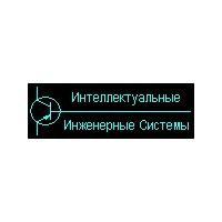 Логотип компании «Интеллектуальные Инженерные Системы»