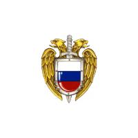 Логотип компании «Федеральная Служба охраны РФ (ФСО РФ)»