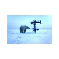 Логотип компании «Уральская - Ямальская Энергетическая Группа»