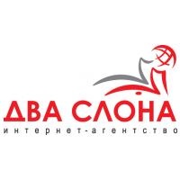 """Логотип компании «Веб-студия """"Два Слона""""»"""