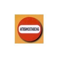 Логотип компании «Актюбинскглавснаб»