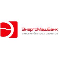 Логотип компании «Энергомашбанк»