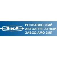 Логотип компании «Рославльский автоагрегатный завод АМО ЗИЛ (РААЗ АМО ЗИЛ)»