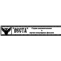 Логотип компании «Студия Веста»