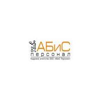Логотип компании «АБиС персонал»
