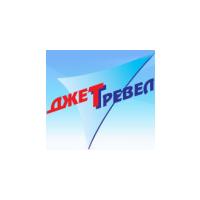 Логотип компании «Джет Тревел»