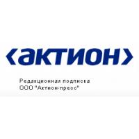 Логотип компании «Актион-Пресс»