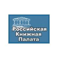 Логотип компании «Российская Книжная Палата»