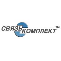 Логотип компании «СвязьКомплект»
