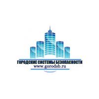 Логотип компании «Городские системы безопасности»