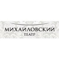 Логотип компании «Михайловский театр»