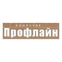 Логотип компании «ПКФ Профлайн»