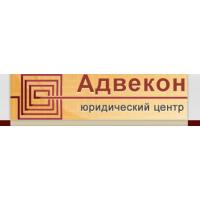 Логотип компании «Адвекон»