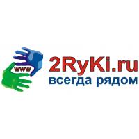 Логотип компании «Торговый интернет центр В обе руки»