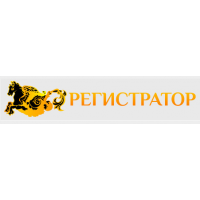 Логотип компании «Регистратор»