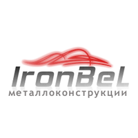 Логотип компании «Айронбел Металлоконструкции»