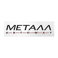 Логотип компании «Металл-Автомат»