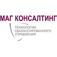 Логотип компании «МАГ Консалтинг»