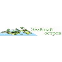 Логотип компании «Зеленый остров»