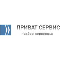 Логотип компании «Приват Сервис»