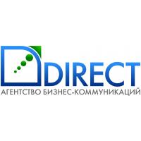 Логотип компании «Агентство бизнес-коммуникаций DIRECT»
