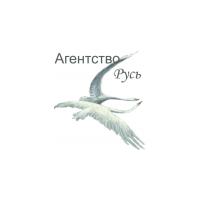 Логотип компании «Русь»